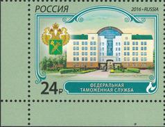 2016 Corner Russia Russland Russie Rusia Federal Customs Service Mi 2370 MNH **