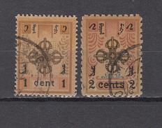 1924   MICHEL Nº  1 A , 2 C
