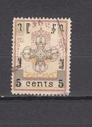 1924   MICHEL Nº  3 A