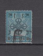 1924   MICHEL Nº  4 A