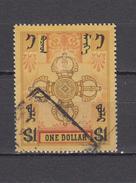 1924   MICHEL Nº  7 A