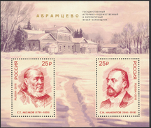2016 S/S Russia Russland Russie Rusia ABRAMTSEVO. Aksakov, Writer. Mamontov, Patron Of Art Mi 2371-72 (Bl 145) MNH