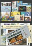 SAN MARINO - 2009 - Annata Completa - 28 Valori + 7 BF - Year Complete ** MNH/VF - Annate Complete