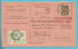 """341 Op Ontvangkaart (Carte-recepisse) Stempel MOLENBEEK, Met Firmaperforatie (perfin) """" B.P.& F. """" (ook In Fiscale )! - 1931-1934 Képi"""