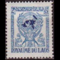 LAOS 1956 - Scott# 31 UN Admission 2k MNH