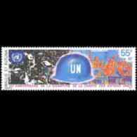WALLIS & FUTUNA 1995 - Scott# 469 UN 50th. Set Of 1 MNH - Wallis And Futuna
