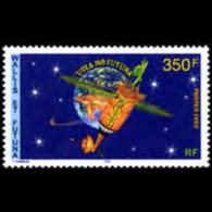 WALLIS & FUTUNA 2000 - Scott# 525 Millennium Set Of 1 MNH
