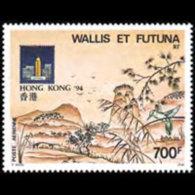 WALLIS & FUTUNA 1994 - Scott# C176 H.K.Exhib. Set Of 1 MNH