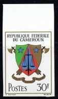 1968   8è Anniversaire De La République Armoiries   Non-dentelé ** - Cameroon (1960-...)