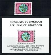 1991  Réunion - Institut International Des Caisses D'épargne - Timbre Et Bloc ** - Cameroon (1960-...)