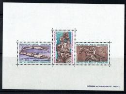 1972  Jeux Olympiques De Munich  Natation, Boxe, équitation Bloc-feuillet ** - Cameroon (1960-...)