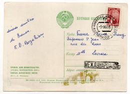 URSS-1964-carte Postale De EREVAN  Pour La France