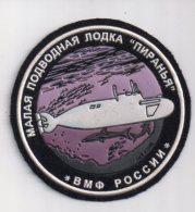 Patch Ecusson Tissus Insigne Militaire CCCP Russie Sous Marin Russe POCCNN - Scudetti In Tela