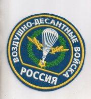 Patch Ecusson Tissus Insigne Militaire CCCP Russie Para Parachutisme Russe POCCNR - Patches