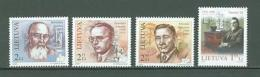 Lithuania C35 MNH 2008 4v Famous Persons Below Face
