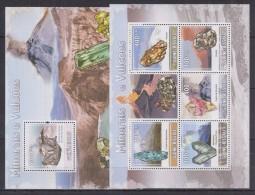 S12 Guinea-Bissau - MNH - Minerals - 2009