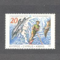 CYPRUS 1993 20c MUFFLON VARIETY MNH - Chypre (République)