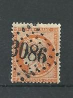 """FRANCIA 1870 - YV 38 Cérès """"du Siège De Paris"""""""