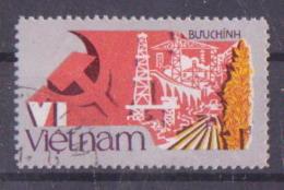 62-376 // VIETNAM  - 1986  VI CONGRESS Of The VIETN. COMM. PARTY  Mi 1736 C  Perf. 12,5  O - Vietnam