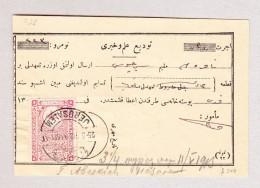 Türkei - Türkische Fiskalmarke Auf Beleg Gestempelt Jerusalem - 1837-1914 Smyrne
