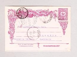 Türkei - Ganzsache 20 Paras Stamboul 29.5.1902 Nach Dunedin Neuseeland Transit-Stempel Aden - 1837-1914 Smyrne