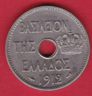 Grèce - 10 Lepta 1912 - TB - Grèce