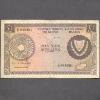 CYPRUS 1968 1 POUND BANKNOTE - Chypre
