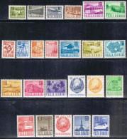 RO 64 - ROUMANIE SERIE DE 24 TP N° 2345/65 NEUFS** POSTE ET TRANSPORTS - 1948-.... Repubbliche