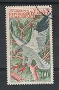 Mauritanie Y/T LP 36 (0) - Mauritanie (1960-...)