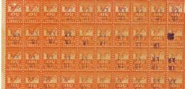 TIMBRES  ESCOMPTE   # MAGASIN Belgique? # L'UNION FAIT LA FORCE# 50C - Old Paper