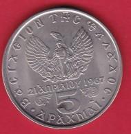 Grèce - 5 Drachme 1971 - Griechenland