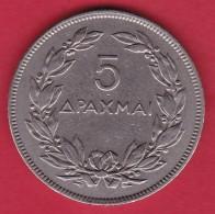 Grèce - 5 Drachme 1930 - Griechenland