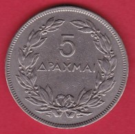 Grèce - 5 Drachme 1930 - Grèce