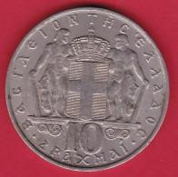 Grèce - 10 Drachme 1968 - Grèce