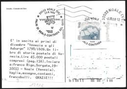 Italia/Italie/Italy: Palio Di Noale, Palio Of Noale, Palio De Noale, 2 Scan