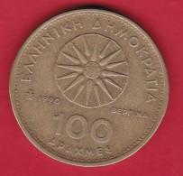 Grèce - 100 Drachme 1990 - Grèce