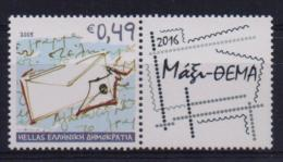 GREECE STAMPS WITH LABEL MAXIMA EXHIBITION OF ATHENS -18-23/10/16-MNH - Ungebraucht