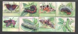 2016 Belarus. Butterfly, Butterflies, Caterpillar. 4 M With Coupon - Belarus