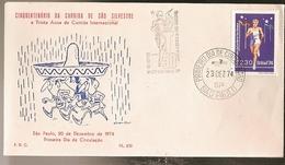 Brazil & FDC 50th Anniversary Of The São Silvestre Race, São Paulo, 1974 (1133) - Athlétisme
