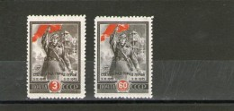 RUSSIA 1945  UNIFICATO 1011/12 NUOVO MLH *