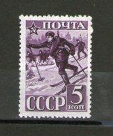 RUSSIA 1941-43  UNIFICATO 817 NUOVO MNH **