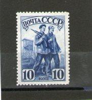 RUSSIA 1941  UNIFICATO 810 NUOVO MNH **