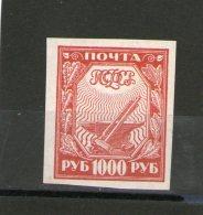 RUSSIA 1921  UNIFICATO 149 NUOVO MNH **