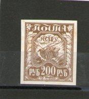 RUSSIA 1921  UNIFICATO 145 NUOVO MNH **