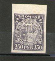 RUSSIA 1921  UNIFICATO 146 NUOVO MNH **