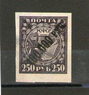 RUSSIA 1922  UNIFICATO 169 NUOVO MNH **