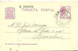 E.P VILLAGARCIA - PONTEVEDRA
