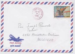 Togo Cinkassé - Enveloppe Timbrée 1994 - Timbre Lettre Avion Orly JFK - Air Mail Cover John Et Jackie F. Kennedy Stamp