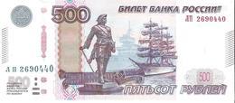 Russia - Pick 271d - 500 Rubles 1997 - 2010 - Unc - Russia