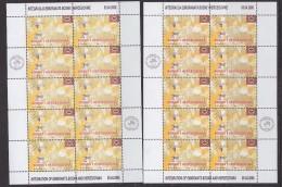 Europa Cept 2006 Bosnia/Herzegovina Sarajevo 1v  2 Sheetlets ** Mnh (33078) 2 Diff. Printings - 2006